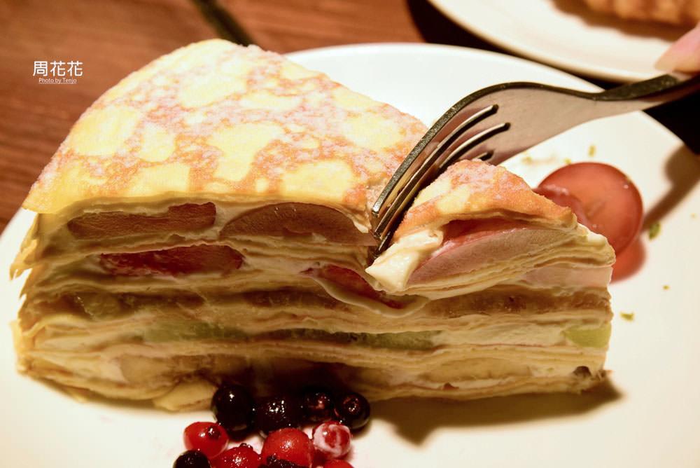 【台北食記】Goodies Cuisine 好米亞義法餐酒館 排餐甜點都優秀好店推薦! @周花花,甲飽沒