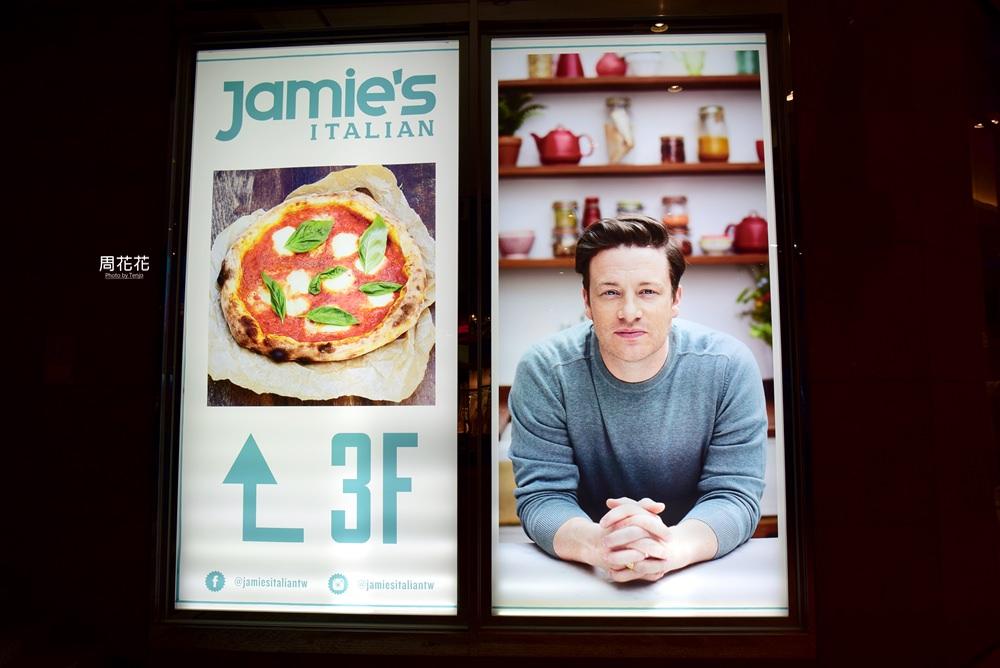 【台北食記】Jamie's Italian Taiwan 英國型男主廚傑米奧利佛餐廳台灣一號店! @周花花,甲飽沒