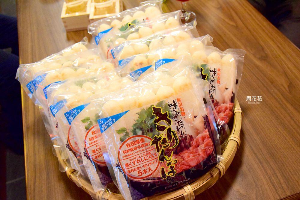 【台北食記】庄屋海鮮居酒屋 全台首間!一夜干料理專賣店 林森商圈條通美食中山站必吃!