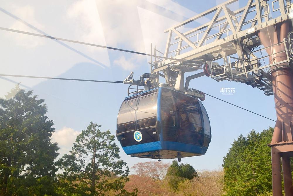 【日本遊記】箱根二日遊行程推薦 交通功略、必吃美食、必遊景點、溫泉飯店,箱根周遊券使用建議