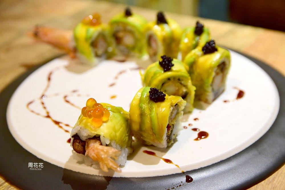 【台北食記】NYUSU SUSHI Bar 中山站巷弄內的混血壽司吧!新派作法顛覆視覺與味覺 *已結束營業 @周花花,甲飽沒