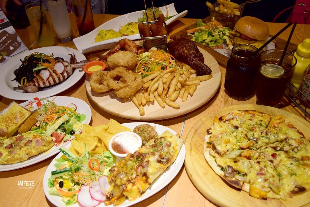 【台北食記】Focus Kitchen肯恩廚房 充滿驚喜的異國料理!捷運東門站永康街聚會餐廳 @周花花,甲飽沒