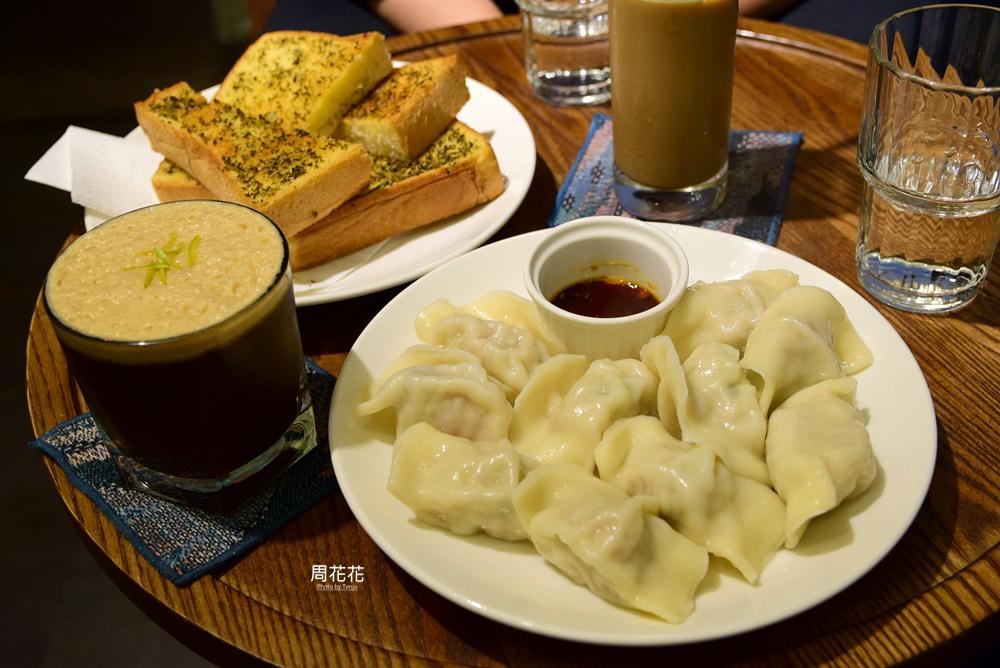 【台北食記】meromero咖啡廳 手工水餃、西西里咖啡的極品組合 不限時咖啡店推薦 @周花花,甲飽沒