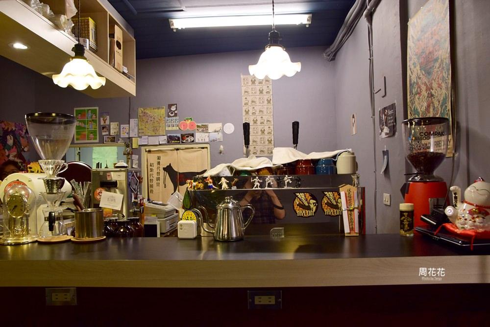 【台北食記】黑露咖啡館 中山站巷弄深夜咖啡店 復古裝潢x手沖美味不限時推薦