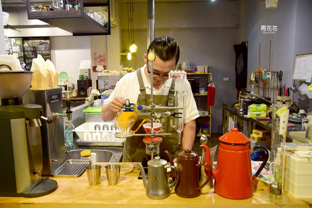 【台北食記】DoDidDone Coffee Research 咖啡實驗室 不忘初衷的好味道 @周花花,甲飽沒