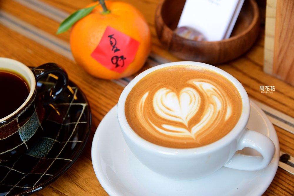 【台北食記】夏野豆行 行天宮巷弄轉角咖啡店 自家烘焙外帶一杯暖心人情味
