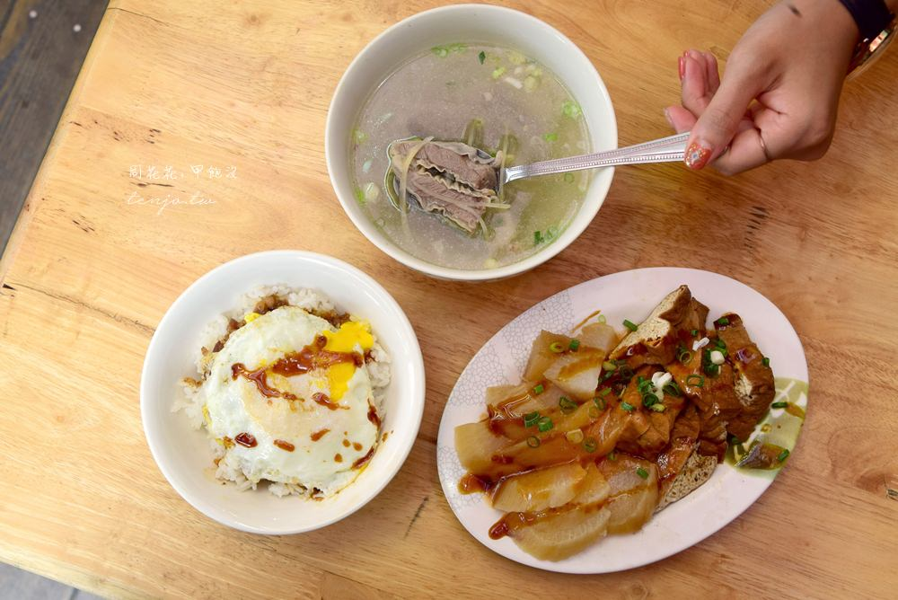 【花蓮食記】西村的家食堂 吉安鄉美食,日式老宅中的台式美味,推薦肉燥飯配半熟蛋 @周花花,甲飽沒