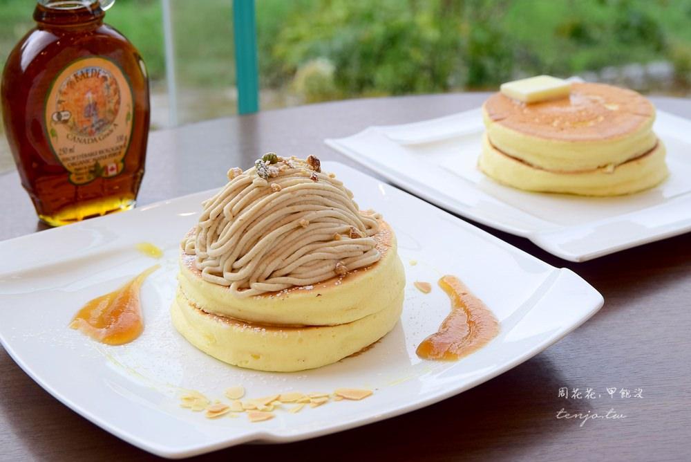 【山陰鳥取美食】大江之郷自然牧場cocogaden 日本排名前三名的好吃鬆餅pancake! @周花花,甲飽沒