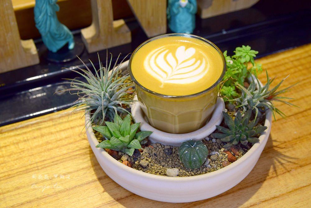 【台北食記】Coffee Sind 多肉植物、溫馨小店,捷運忠孝新生站平價咖啡店推薦 @周花花,甲飽沒