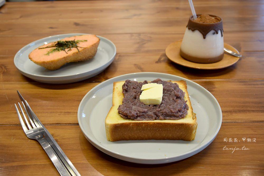 【台北美食】Powder workshop 東門不限時咖啡店,早餐吃一片記憶中的紅豆奶油吐司 @周花花,甲飽沒