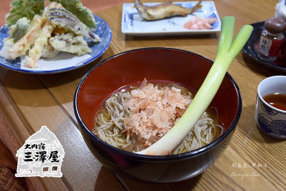 【福島美食】三澤屋大蔥蕎麥麵 大內宿名物!用30公分蔥段當筷子,必吃特色午餐 @周花花,甲飽沒
