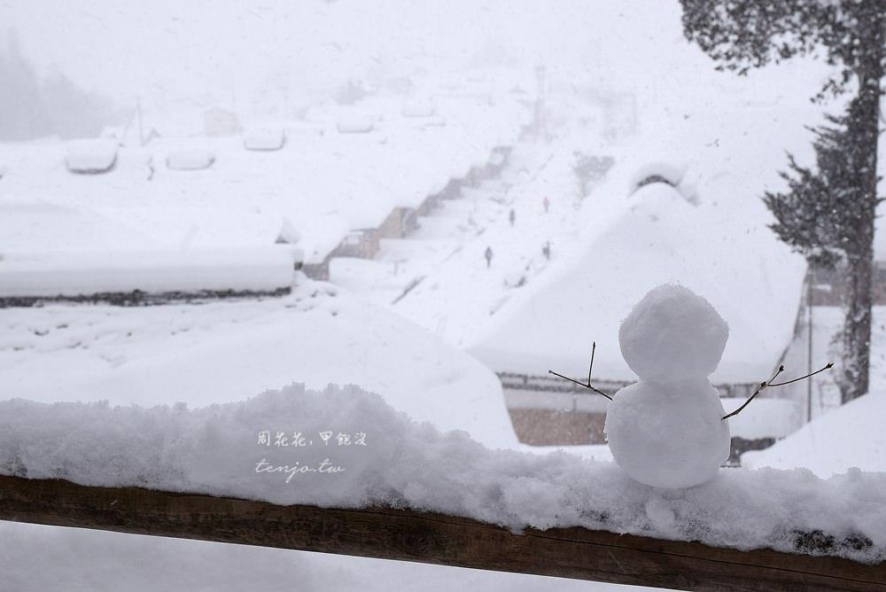 【福島景點】大內宿 日本三大茅葺屋聚落 冬天下雪景色美極了!前往交通方式總整理 @周花花,甲飽沒