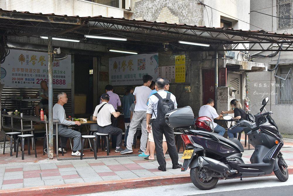 【古亭美食】同安街麵線羹 食尚玩家推薦平價小吃!銅板均一價40元臭豆腐也好吃