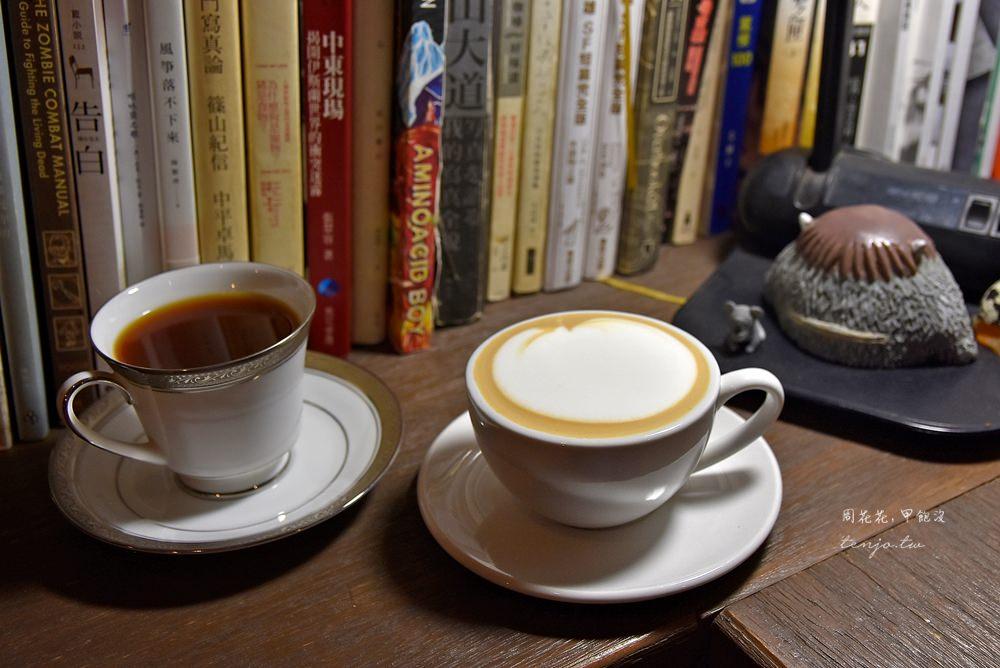 【台北咖啡】森耕咖啡商行 萬華巷弄內老屋新生命,一喝成主顧的職人靈魂 @周花花,甲飽沒