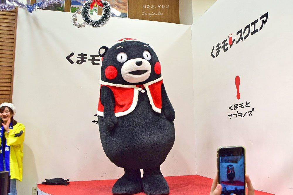 【熊本景點】熊本熊部長辦公室 表演時刻表、交通方式、Kumamon必買商品總整理 @周花花,甲飽沒
