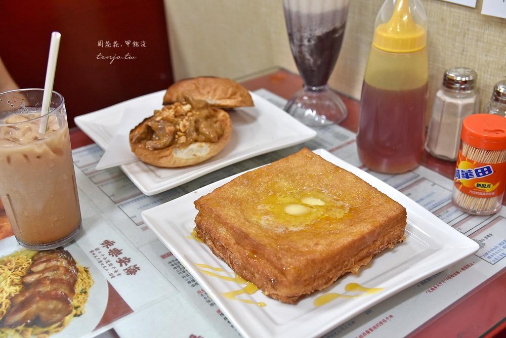 【香港上環美食】海安咖啡室 67年歷史老字號茶餐廳,美味港式奶茶、菠蘿油、西多士 @周花花,甲飽沒