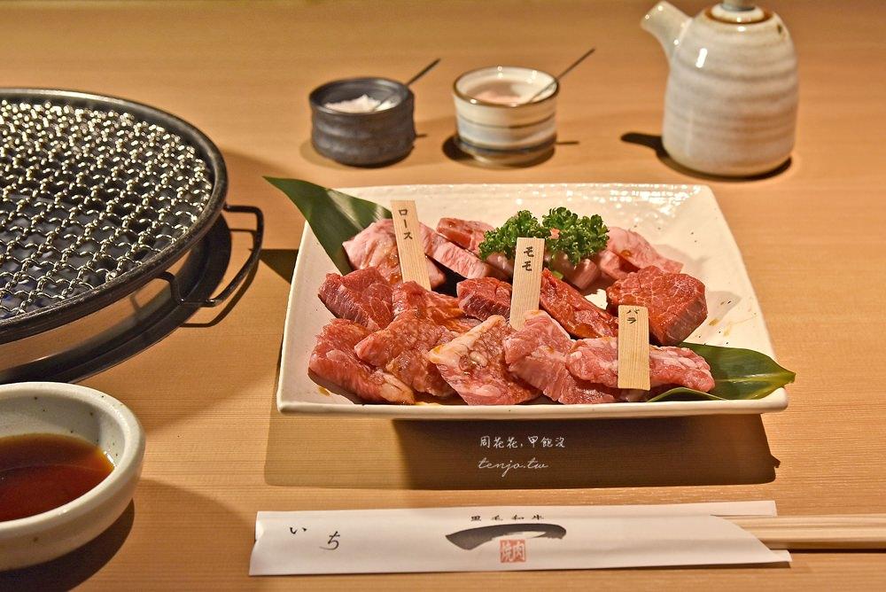 【大阪美食】黑毛和牛燒肉一東心齋橋店 一個人也能吃的平價單點日式燒肉 @周花花,甲飽沒