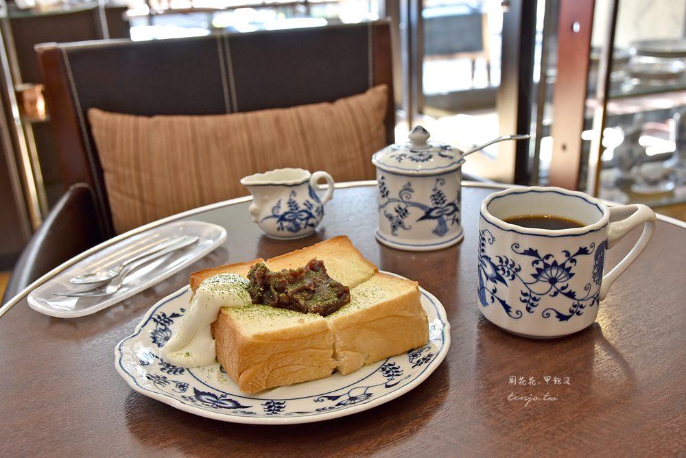 【北海道美食】丸美咖啡店 札幌大通公園早餐推薦,冠軍咖啡與好吃的紅豆吐司 @周花花,甲飽沒