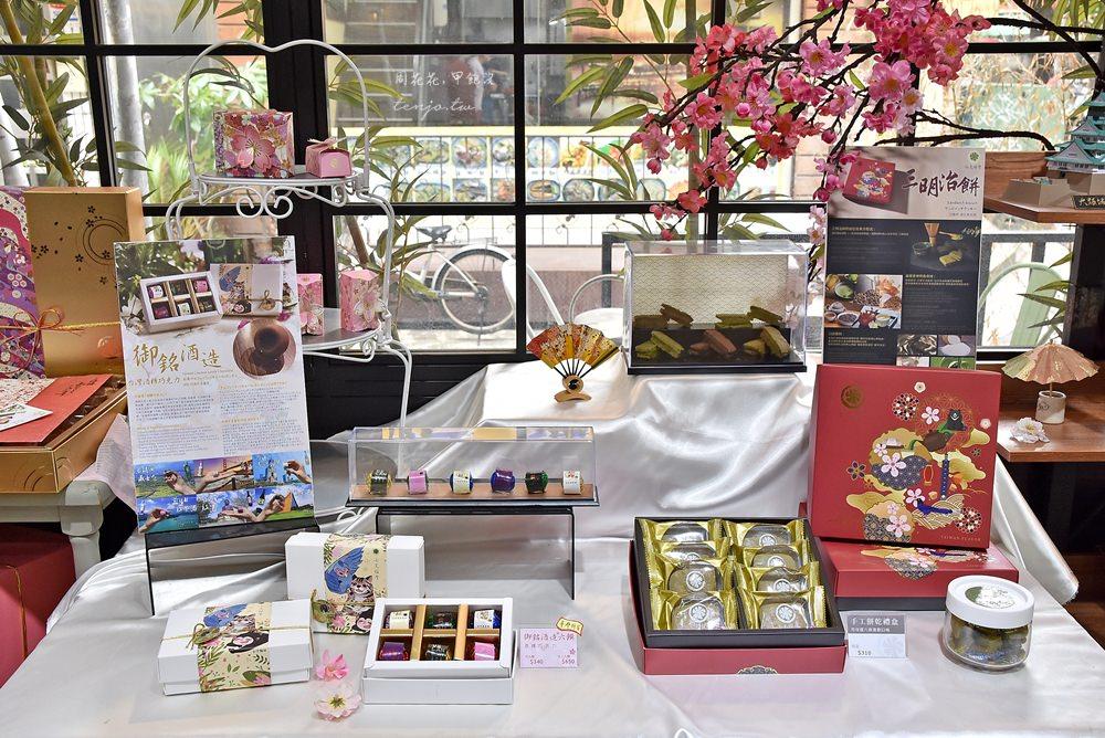 【台北師大美食】七見櫻堂巧克力甜點專賣店 台灣酒糖巧克力、台茶三明治餅 @周花花,甲飽沒