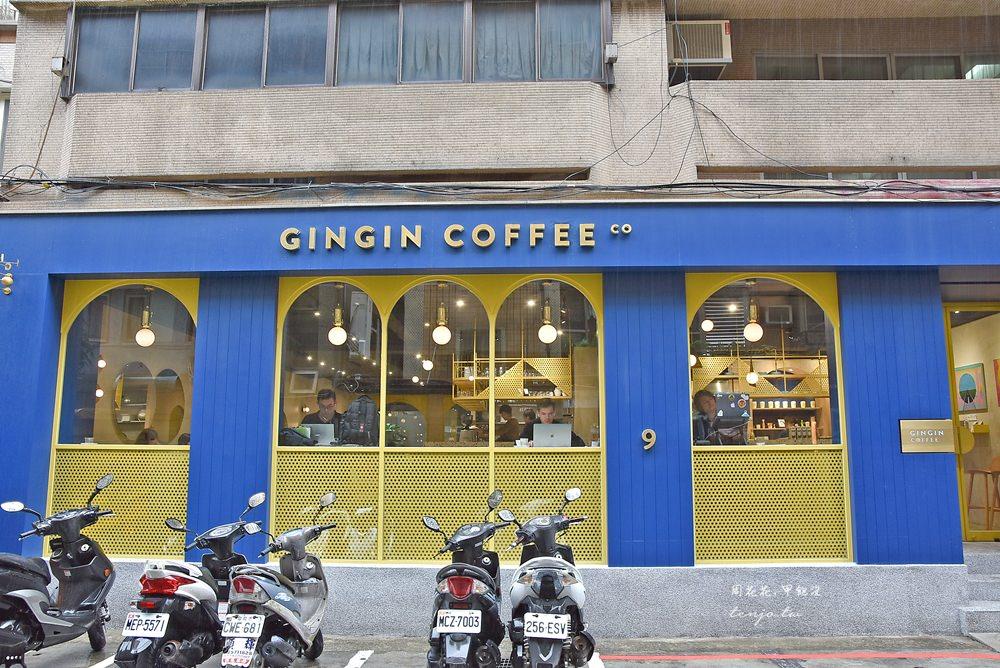 【忠孝新生咖啡店】GinGin Coffee Company 愛店N訪大推薦!肉桂捲布丁都超好吃