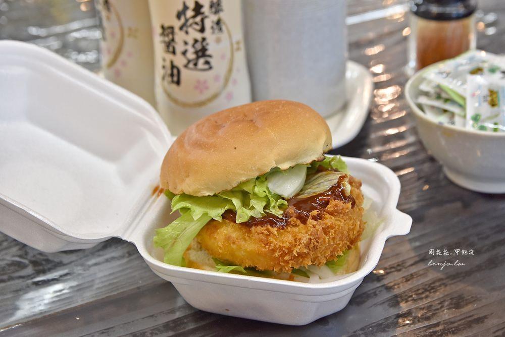 【日本東北宮城景點】松島魚市場 牡蠣漢堡意外好吃!海鮮丼、壽司美食餐廳推薦 @周花花,甲飽沒