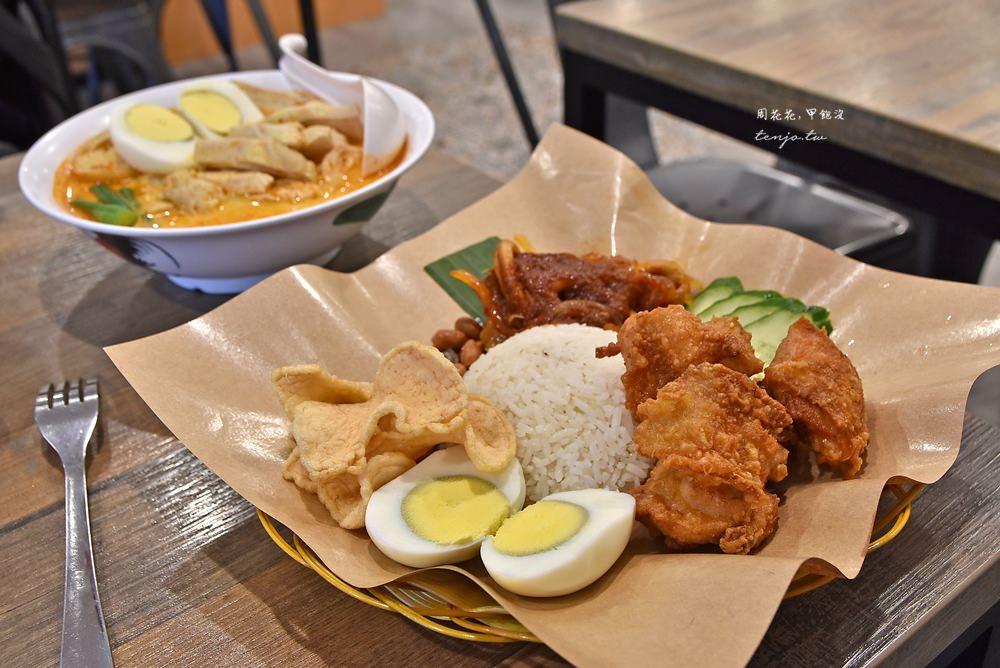 【台大公館美食】池先生Kopitiam 正宗馬來西亞咖哩雞椰漿飯、叻沙麵、海南雞飯 @周花花,甲飽沒