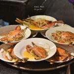 今日熱門文章:【宜蘭海鮮吃到飽】久千代海鮮百匯餐廳 現撈鮮魚、螃蟹、生魚片buffet吃到飽