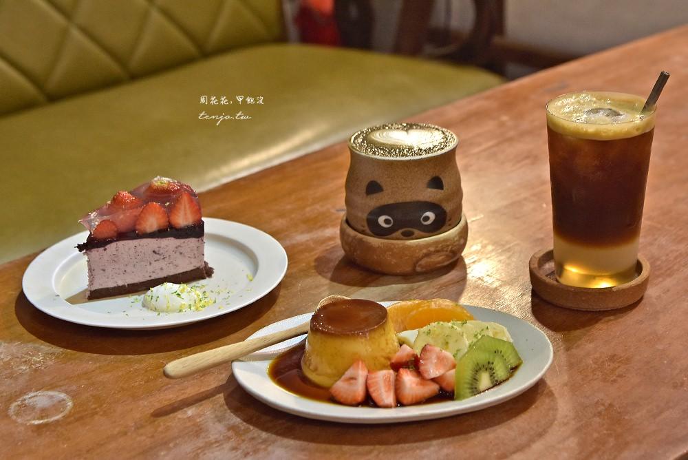 【古亭美食】NUKI Coffee 老屋改建咖啡館,好吃布丁手作甜點,平價下午茶推薦 @周花花,甲飽沒