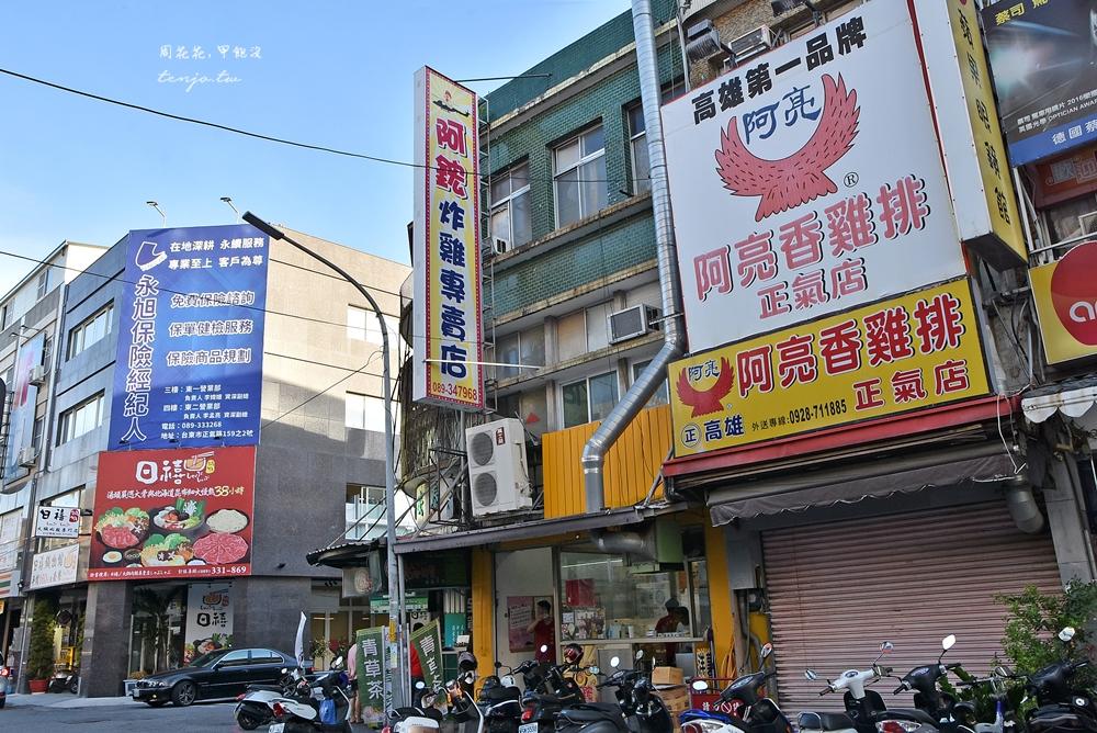 【台東美食】阿鋐炸雞 我最喜歡的台東炸雞店!推薦指數更勝藍蜻蜓速食專賣店