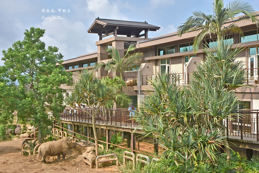 【新竹親子住宿】關西六福莊生態度假旅館 打開窗戶就是長頸鹿!房型房價/早餐晚餐 @周花花,甲飽沒