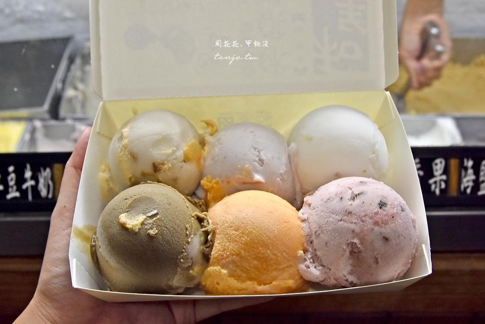 【永和美食冰品推薦】和美冰菓室 72年老店冰淇淋!數十種口味一球只要20元 @周花花,甲飽沒