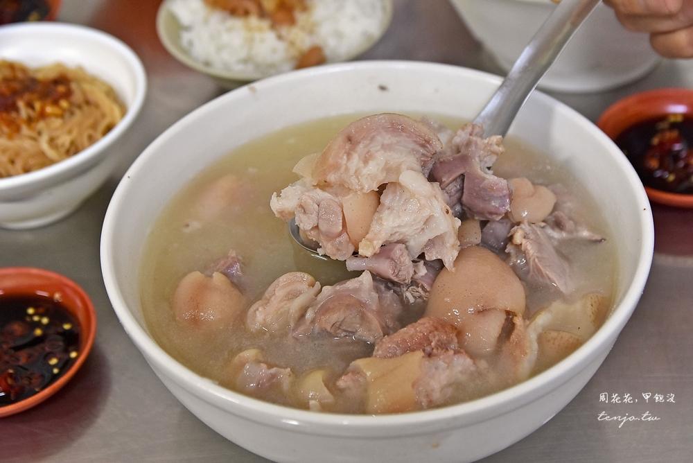 【基隆美食】林家原汁豬腳 在地人推薦都吃這家豬腳湯!乳白色湯頭鮮美回甘 @周花花,甲飽沒