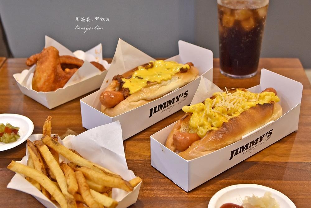 【大安站美食】吉米樂狗 Jimmy's Hotdog Club 徐天麟老師推薦道地美式熱狗堡!
