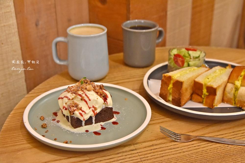 【民生社區不限時咖啡店】樂樂咖啡 呱吉推薦蛋沙拉三明治,甜點布朗尼也很好吃 @周花花,甲飽沒