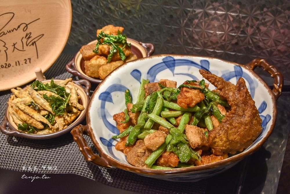 【台北東區美食推薦】初炸小食 顛覆你對鹽酥雞的印象!菜單炸物全是年輕老闆創意之作 @周花花,甲飽沒