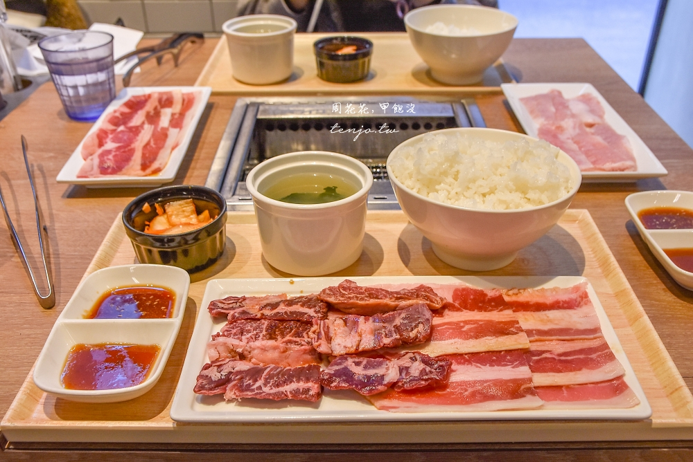 【台北京站美食推薦】燒肉LIKE 一個人就能吃的燒肉定食!菜單套餐最便宜只要170元 @周花花,甲飽沒