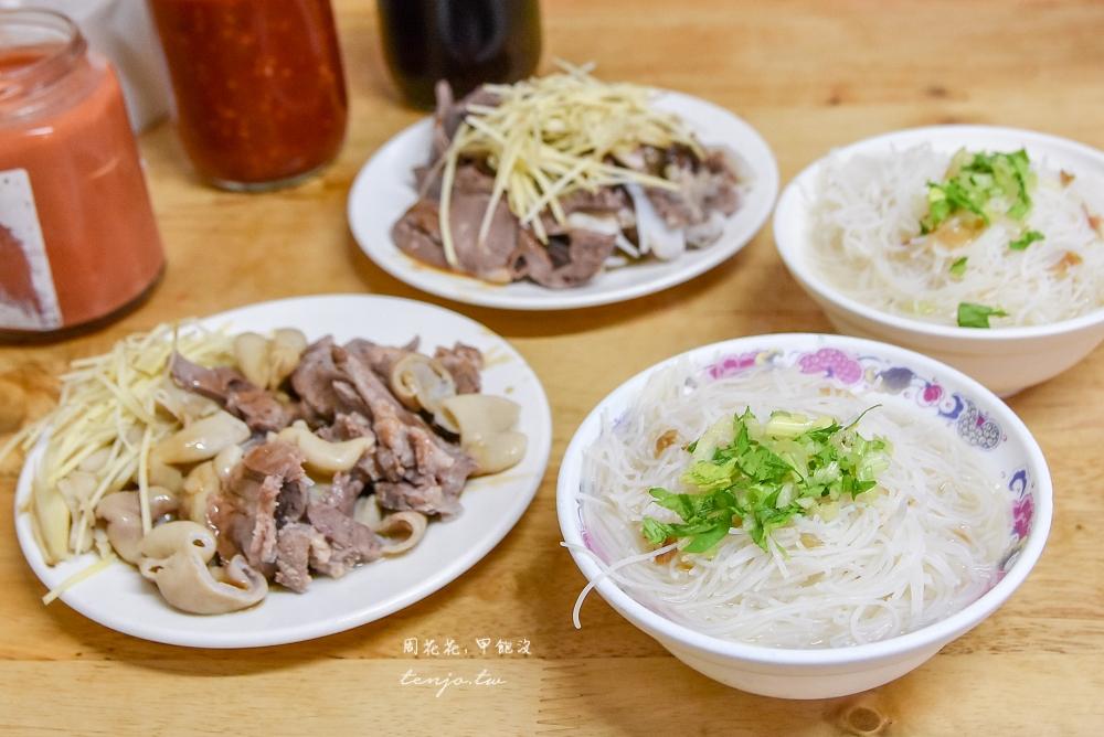 【台北永康街小吃】羅媽媽米粉湯 東門市場必吃美食推薦!在地人說要吃就吃這家 @周花花,甲飽沒