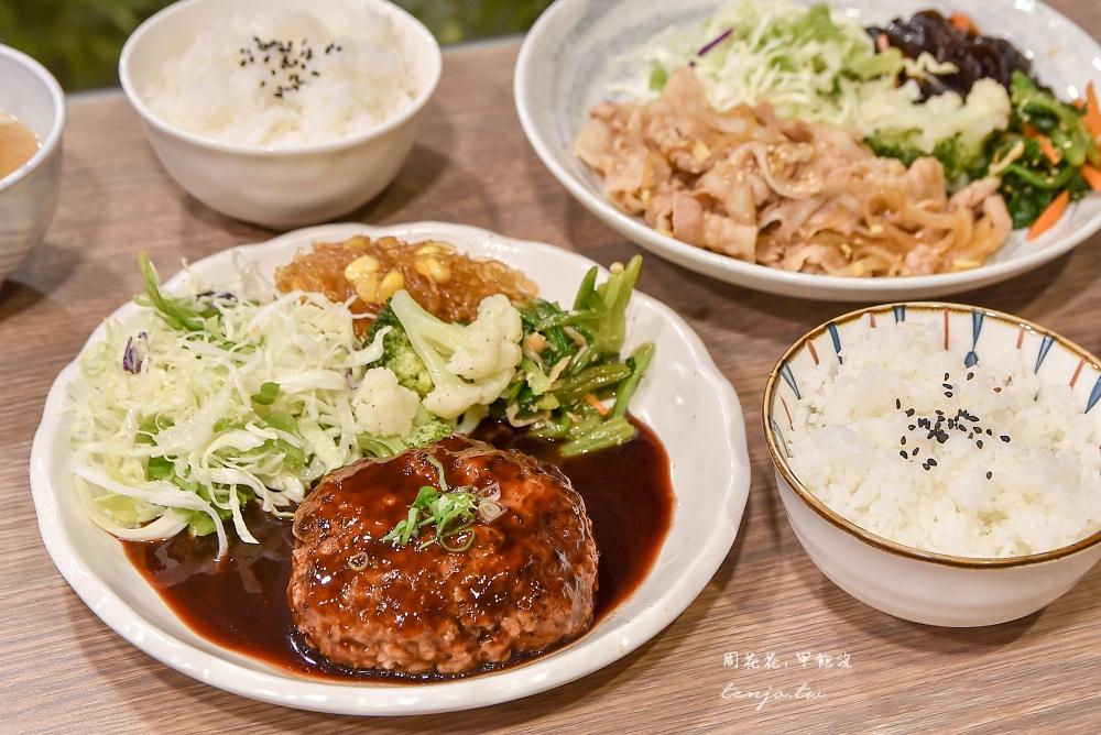 【台北小巨蛋美食推薦】辺 hotori 日式家庭料理 台日夫妻共同經營,漢堡排超好吃! @周花花,甲飽沒