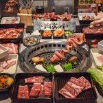 今日熱門文章:【台北西門町美食推薦】肉次方燒肉放題 王品集團燒肉吃到飽!最便宜菜單只要588元起