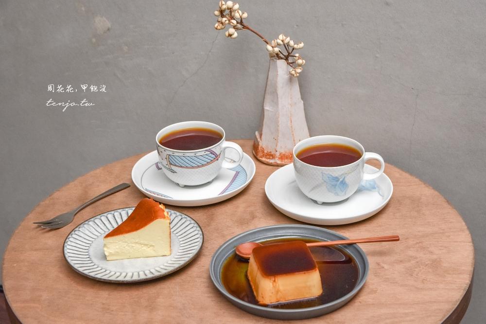【台北師大咖啡店】Jack & NaNa COFFEE STORE 自家烘焙手沖咖啡 方形布丁好吃推薦 @周花花,甲飽沒