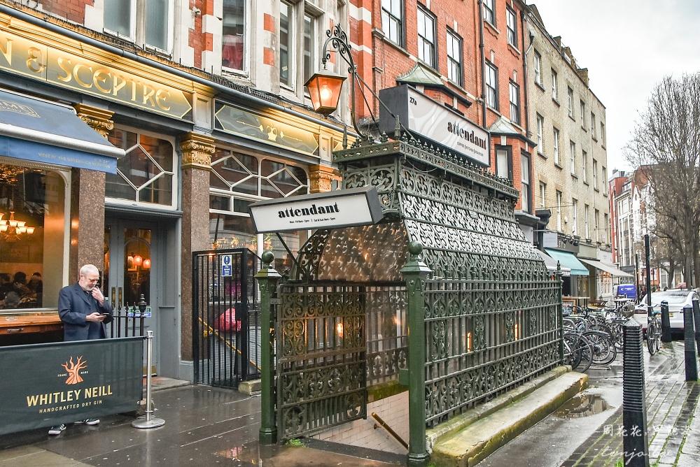 【英國倫敦咖啡店】Attendant Fitzrovia 18世紀公廁改造地下咖啡館!甜點超好吃推薦 @周花花,甲飽沒