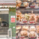 今日熱門文章:【台南東區美食】KADOYA喫茶店 濃濃日式復古風情咖啡甜點店!IG推薦打卡網美店