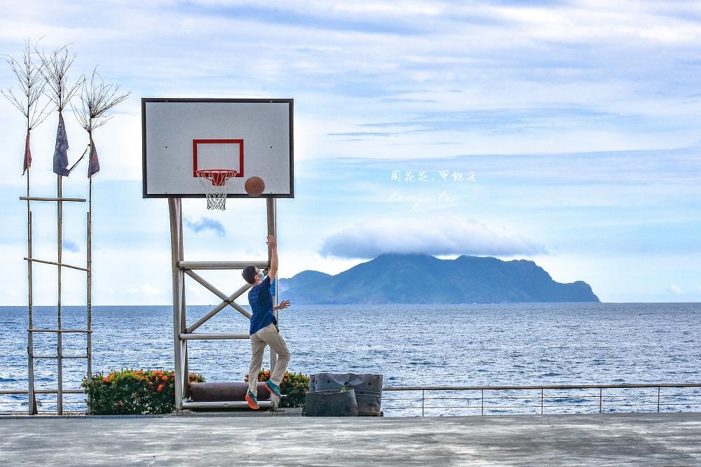 【宜蘭頭城景點】大溪大安廟前籃球場 夢幻海景號稱全台灣最美的籃球場!龜山島當背景 @周花花,甲飽沒