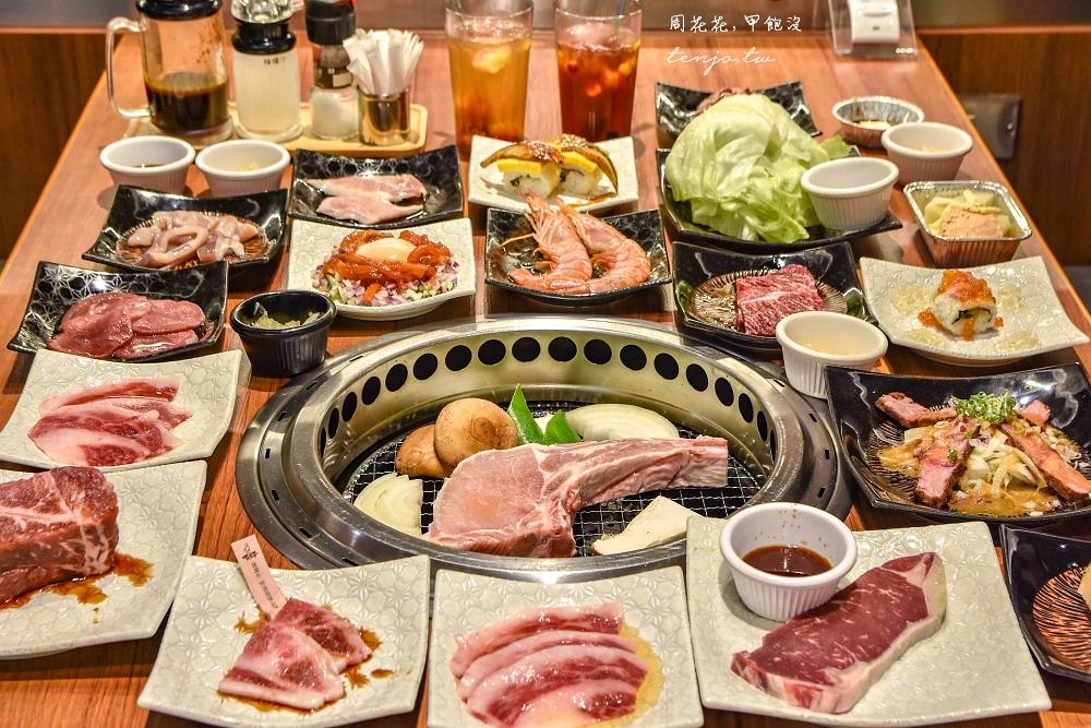 【微風北車美食】上村牧場日本和牛燒肉吃到飽!特急列車送餐只要599元一個人也能吃 @周花花,甲飽沒