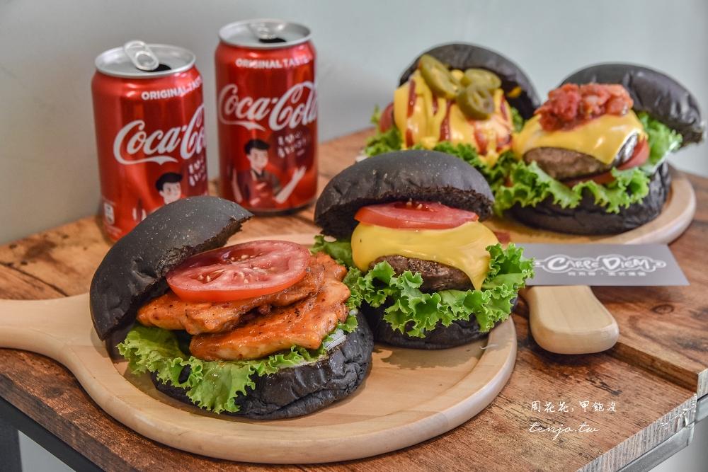 【小琉球美食推薦】Carpe Diem 咬不停美式漢堡 平價好吃口味多還有8吋巨無霸漢堡! @周花花,甲飽沒