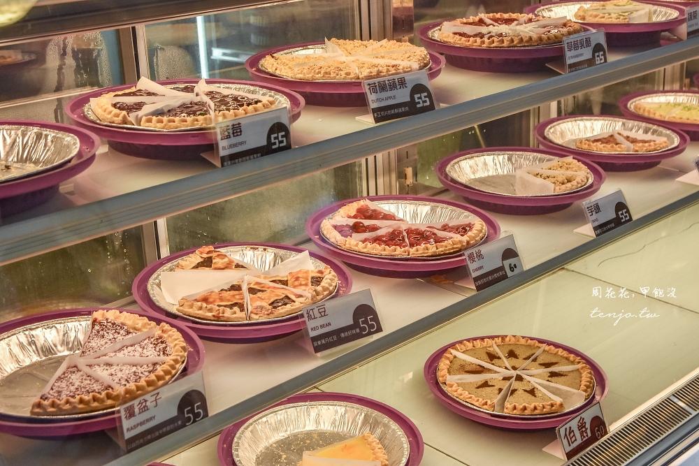 【內湖美食推薦】艾媽咪食品屋美式鄉村派 號稱台北最好吃的派!行動車起家均一價55元 @周花花,甲飽沒