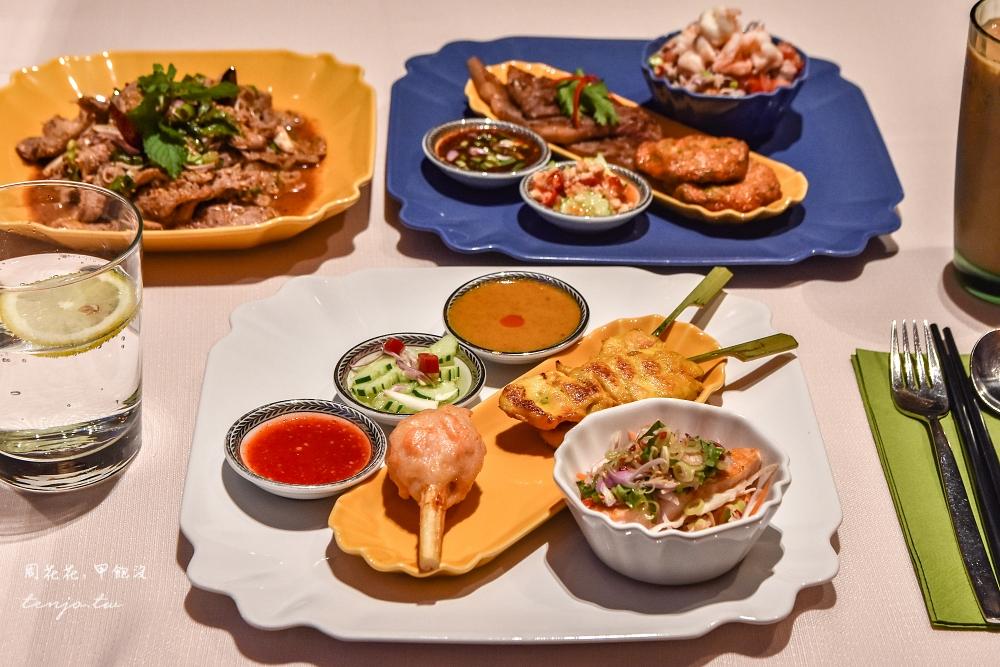 【台北文華東方酒店 文華精品】Thai & Thai 神好吃泰式料理餐廳!米其林指南餐盤推薦 @周花花,甲飽沒