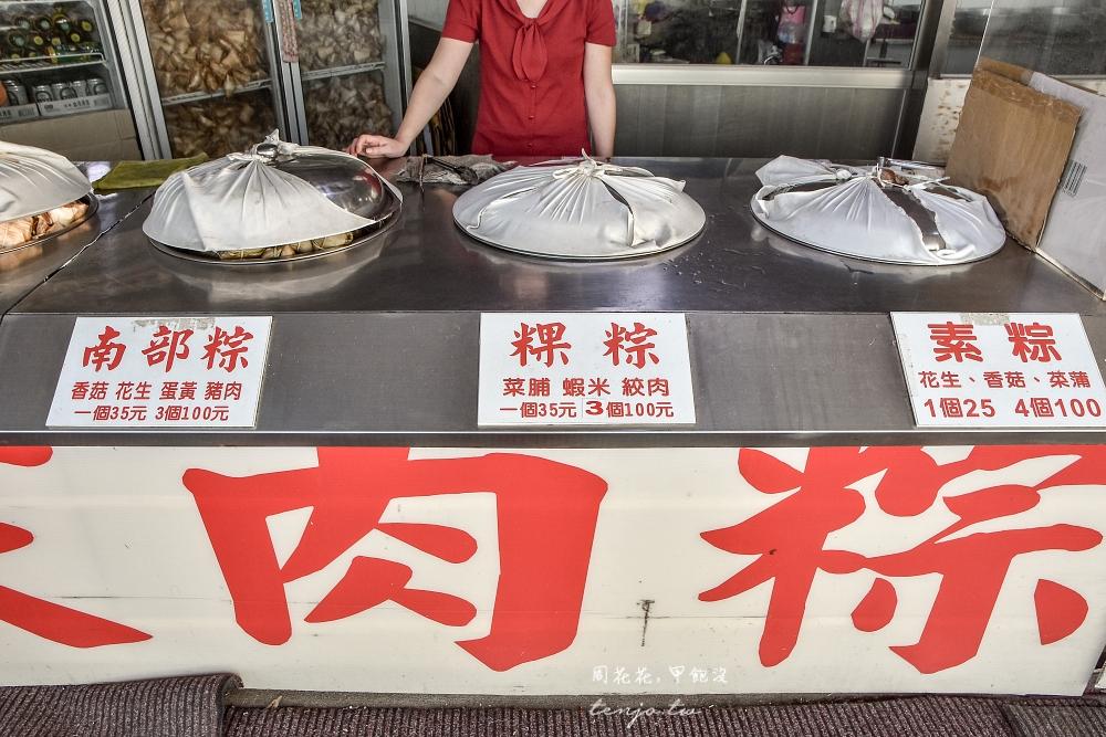 【新北石門美食】俞家肉粽 台灣最北端肉粽名店!24小時營業一顆只要10元燒酒螺也推薦