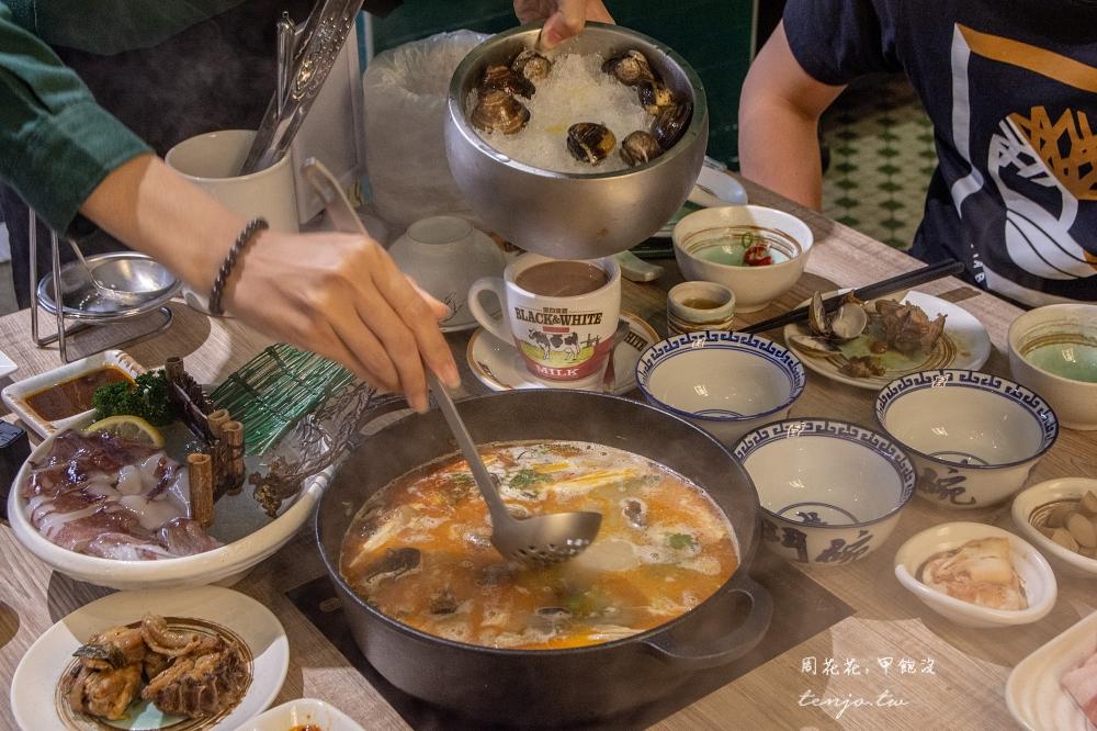【台北東區美食推薦】蛤?! Huh Pot 浮誇系卜卜蜆蛤蜊火鍋!港式料理好吃到讓人驚艷