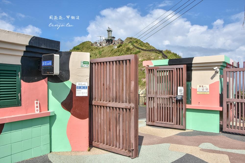 【新北秘境咖啡】聽濤cafe 鼻頭角步道下午茶推薦!廢棄軍營改建彩色迷彩IG打卡景點